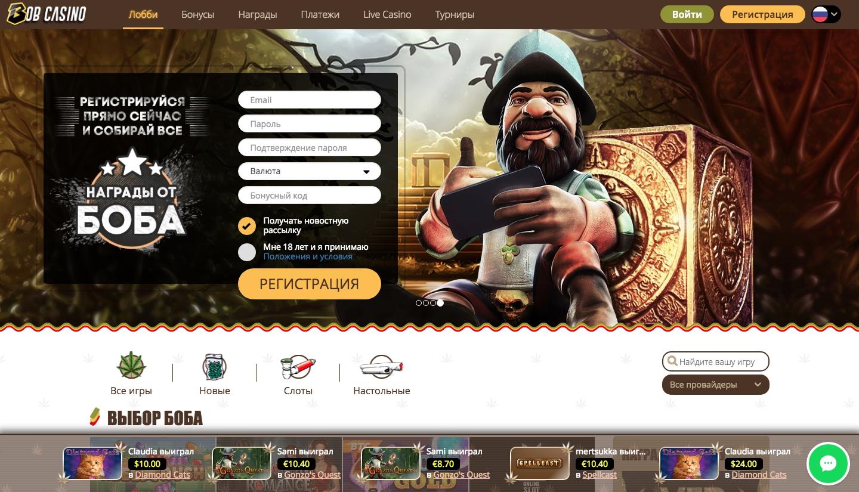 голдфишка 42 казино онлайн официальное зеркало
